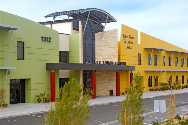 Desert Torah Academy
